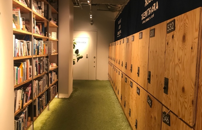 TSUTAYA BOOK APARTMENT_ロッカー