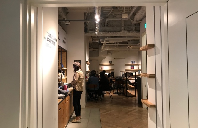 TSUTAYA BOOK APARTMENT_作業スペース