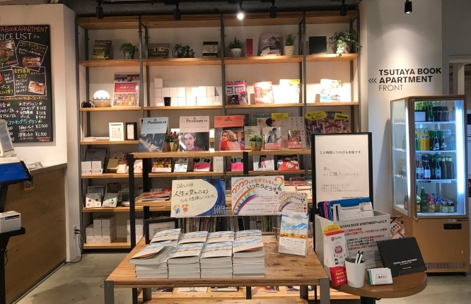 TSUTAYA BOOK APARTMENT_入り口